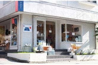 7月16日〜18日 東京自由が丘『カタカナ』で新作販売会を行います!